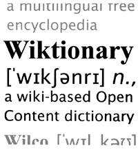 Wiktionary, το λεξικό της wikipedia